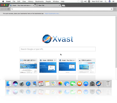 Xvast - Fast and Secure Browser -PDF DRM,Browser DRM,Video